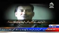 Target 12th July 2014 by Sherry on Saturday at Ajj News TV
