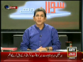 Sawal Yeh Hai 12th July 2014 by Dr. Danish on Saturday at ARY News