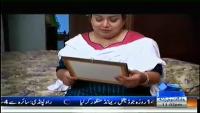 Gunahgar Kaun 17th July 2014 by  on Thursday at Samaa News TV