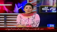 Khabar Ye Hai 17th July 2014 by Rauf Klasara, Saeed Qazi and Shazia Zeeshan on Thursday at Dunya News