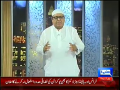 Hasb-e-Haal 17th July 2014 by Junaid Saleem,Sohail Ahmed and Najia on Thursday at Dunya News