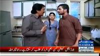 Gunahgar Kaun 19th July 2014 by  on Saturday at Samaa News TV