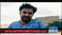 Meri Kahani Meri Zubani 20th July 2014 on Sunday at Samaa News
