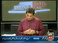 Sawal Yeh Hai 20th July 2014 by Dr. Danish on Sunday at ARY News