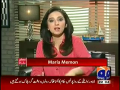 Meray Mutabiq 20th July 2014 by Hassan Nisar on Sunday at Geo News