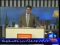 Hasb-e-Haal 20th July 2014 by Junaid Saleem,Sohail Ahmed and Najia on Sunday at Dunya News