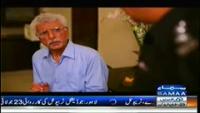 Court Number 5 21st July 2014 by Amina Kabir on Monday at Samaa News TV