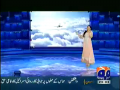Hum Sab Umeed Say Hain 21st July 2014 by Noor on Monday at Geo News