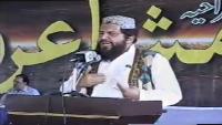 Syed Salman Gilani Mushaira Mazahiya in Punjab Colloge