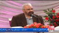 Poet Khalid Masood Funny Punjabi Poetry at UOL
