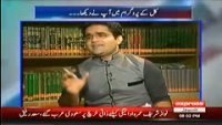 To The Point 22nd July 2014 by Shahzeb Khanzada on Tuesday at Express News