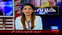 Khabar Ye Hai 22nd July 2014 by Rauf Klasara, Saeed Qazi and Shazia Zeeshan on Tuesday at Dunya News