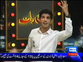 Mazaaq Raat 23rd July 2014 by Nauman Ijaz on Wednesday at Dunya News