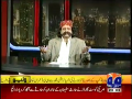 Banana News Network 23rd July 2014 by Murtaza Chaudary and His Team on Wednesday at Geo News