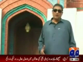 Aik Din Geo k Sath 25th July 2014 by Sohail Warraich on Friday at Geo News