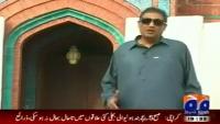 Aik Din Geo k Sath 25th July 2014 by Sohail Warraich on Friday at Geo News