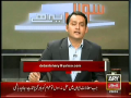 Sawal Yeh Hai 25th July 2014 by Dr. Danish on Friday at ARY News