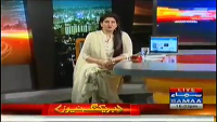News Beat 25th July 2014 by Paras Khursheed on Friday at Samaa News TV