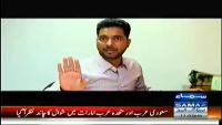 Meri Kahani Meri Zubani 27th July 2014 on Sunday at Samaa News