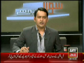 Sawal Yeh Hai 27th July 2014 by Dr. Danish on Sunday at ARY News