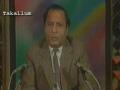 Athar Shah Khan ( Jaidi ) Kisht-e-Zafran PTV Mazahiya Shairy