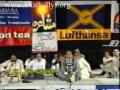 Athar Shah Khan Jedi - Nakam Muhabbat ka