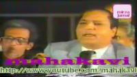 Mazahiya Mushaira Ather Shah Khan Jedi Funny Ghazal