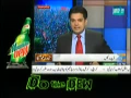 Faisla Awam Ka 4th August 2014 by Asma Shirazi on Monday at Dawn News