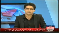 To The Point 4th August 2014 by Shahzeb Khanzada on Monday at Express News
