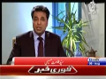Live With Talat 6th August 2014 by Talat Hussain on Wednesday at Ajj News TV