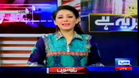 Khabar Ye Hai 6th August 2014 by Rauf Klasara, Saeed Qazi and Shazia Zeeshan on Wednesday at Dunya News