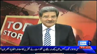 Top Story 6th August 2014 by Sami Ibrahim on Wednesday at Dunya News