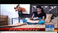 Gunahgar Kaun 7th August 2014 by  on Thursday at Samaa News TV