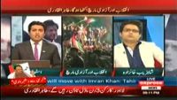 To The Point 10th August 2014 by Shahzeb Khanzada on Sunday at Express News