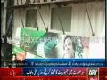Imran Khan's Azadi March Container