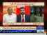 News Hour 12th August 2014 by Osama Ghazi on Tuesday at Samaa News