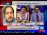 Khabar Ye Hai 12th August 2014 by Rauf Klasara, Saeed Qazi and Shazia Zeeshan on Tuesday at Dunya News