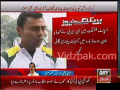 Danish Kaneria Lifetime Ban Last Appeal Is Refused