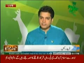 Faisla Awam Ka 14th August 2014 by Asma Shirazi on Thursday at Dawn News