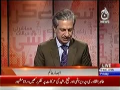 Bottom Line 15th August 2014 by Absar Alam on Friday at Ajj News TV