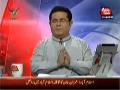 NBC Onair 15th August 2014 by Nasir Baig Chugtai on Friday at Abb Takk