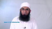Maulana Tariq Jameel Exclusive 14 August Message For Pakistan