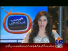 Hum Sab Umeed Say Hain 18th August 2014 by Noor on Monday at Geo News