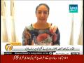 Bakhtawar Bhutto Zardari Attempts Ice Bucket Challenge