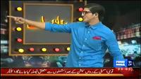 Mazaaq Raat 25th August 2014 by Nauman Ijaz on Monday at Dunya News
