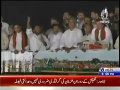 Live With Talat 26th August 2014 by Talat Hussain on Tuesday at Ajj News TV