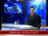 Live With Talat 27th August 2014 by Talat Hussain on Wednesday at Ajj News TV