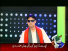 Hum Sab Umeed Say Hain 1st September 2014 by Noor on Monday at Geo News