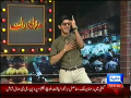 Mazaaq Raat 2nd September 2014 by Nauman Ijaz on Tuesday at Dunya News