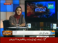Faisla Awam Ka 10th September 2014 by Asma Shirazi on Wednesday at Dawn News